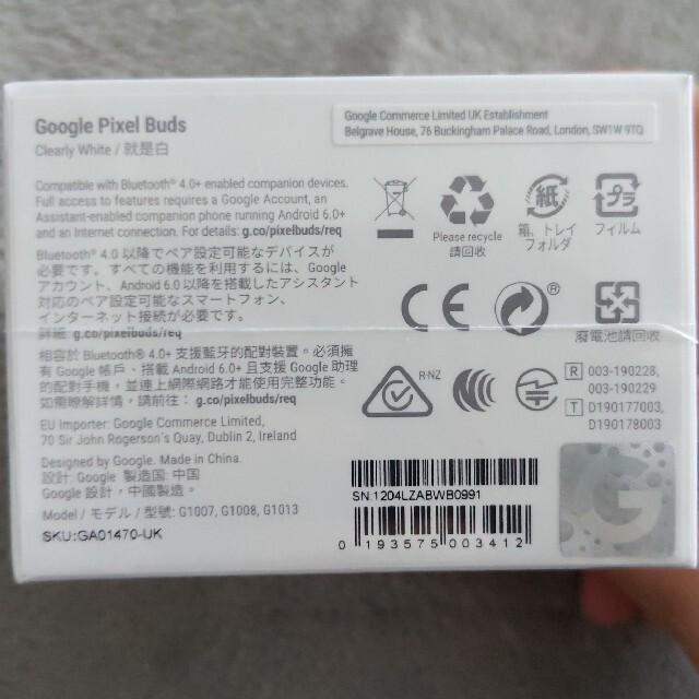 Google Pixel(グーグルピクセル)のGoogle Pixel Budsホワイト スマホ/家電/カメラのオーディオ機器(ヘッドフォン/イヤフォン)の商品写真