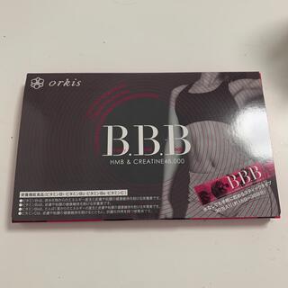 オルビス(ORBIS)のBBB(ダイエット食品)