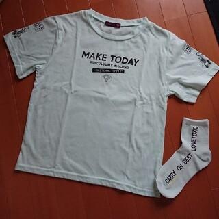 lovetoxic - LOVETOXIC 半袖Tシャツ&靴下おまけ付き ミントグリーン 160