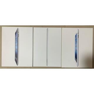 アイパッド(iPad)のiPad Wi-Fi 箱 3個セット(その他)