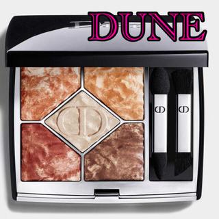 Dior - Dior ディオール サンククルール クチュール 759 デューン