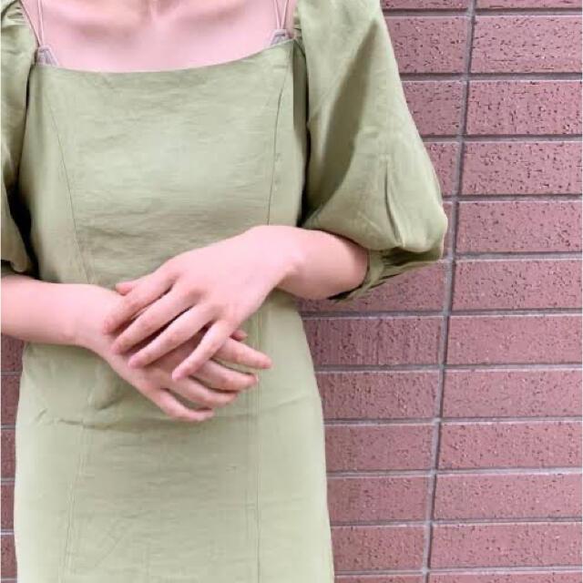 Kastane(カスタネ)の【新品未使用】Kastane 裾ボリュームワンピース レディースのワンピース(ロングワンピース/マキシワンピース)の商品写真
