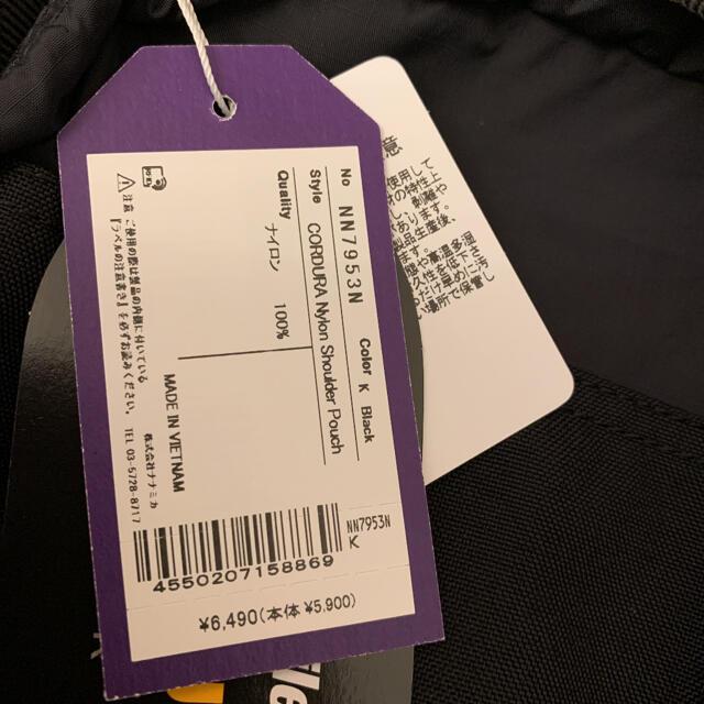 THE NORTH FACE(ザノースフェイス)のノースフェイスパープルレーベル ショルダーバッグ ブラック メンズのバッグ(ショルダーバッグ)の商品写真