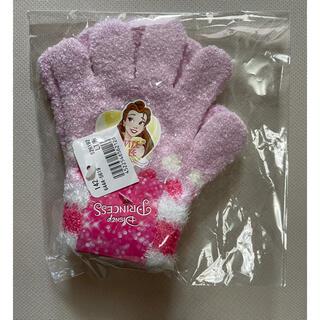 ディズニー(Disney)のディズニー プリンセス ベル 手袋 ピンク(手袋)