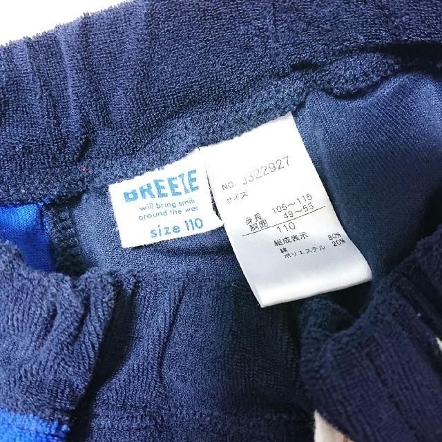 BREEZE(ブリーズ)の390. BREEZE パンツ 110 キッズ/ベビー/マタニティのキッズ服男の子用(90cm~)(パンツ/スパッツ)の商品写真