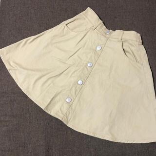 マザウェイズ(motherways)の☆美品!マザウェイズ 140サイズ ベージュのスカート(スカート)