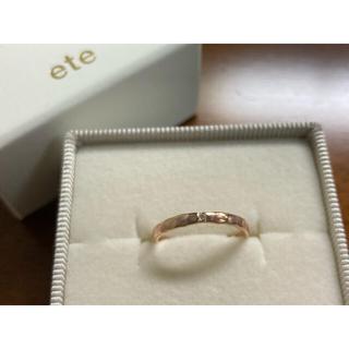 ete - 【最終値下げ】ete K10 PG ペア クラフト ダイヤモンド リング #11