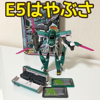 Takara Tomy - DXS01 シンカリオン E5はやぶさ 箱・取扱説明書有り shinca2枚