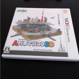 ニンテンドー3DS - A列車で行こう3D 3DS