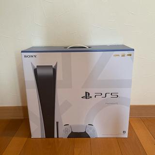 PlayStation - PlayStation5 PS5 新品未開封(3年保証付)
