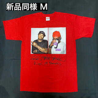 Supreme - レア☆新品同様☆Supreme Three Six Mafia Tee M