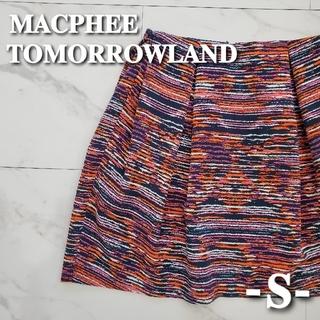 マカフィー(MACPHEE)のマカフィー TOMORROWLAND スカート 柄 レディース 服 上品 綺麗(ミニスカート)