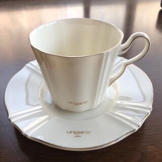 エマニュエルウンガロ(emanuel ungaro)のカップ&ソーサー(食器)