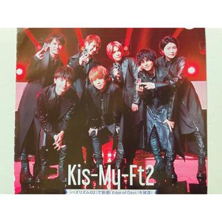 キスマイフットツー(Kis-My-Ft2)のTVガイド 19.11/9〜/15 Kis-My-Ft2 切り抜き(アイドルグッズ)