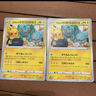 ポケモン(ポケモン)のポケモンジャンボカード 2枚(カード)