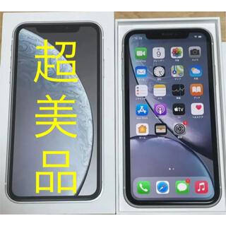 Apple - iPhone XR 64GB SIMフリー 超美品