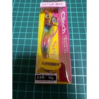 SHIMANO - 024★送料込み!人気色★ シマノ クリンチ フラッシュブースト 2.5号