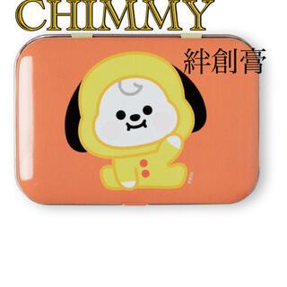防弾少年団(BTS) - 日本未発売! BT21 baby CHIMMY 絆創膏 50枚 缶BTS ジミン