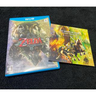 ウィーユー(Wii U)の【Wii U】 任天堂 ゼルダの伝説 トワイライトプリンセス HD サントラ付き(家庭用ゲームソフト)