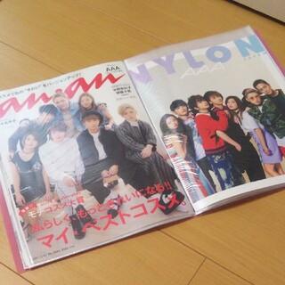 トリプルエー(AAA)の★AAA  雑誌切り抜き セット②(ミュージシャン)