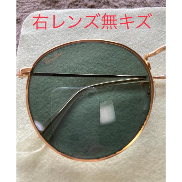 Ray-Ban(レイバン)のレイバン サングラス ラウンドメタル Ray-Ban メンズのファッション小物(サングラス/メガネ)の商品写真