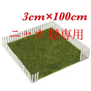 【匿名配送】ミニチュア フェンス 柵 ガーデン ジオラマ パーツ(ミニチュア)