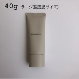 naturaglace - ナチュラグラッセ メイクアップ クリームN 40g ラージ 限定品