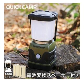 GENTOS - クイックキャンプ(QUICKCAMP) 1000ルーメン LEDランタン