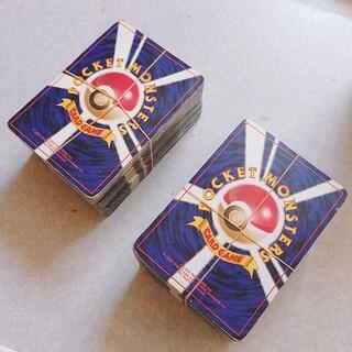 ポケモン(ポケモン)のポケモンカード121枚(カード)