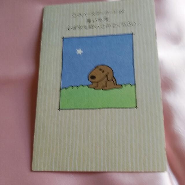 💟バースデーカード💞立体トムとジェリー2枚💞わんこのカード1枚💞計3枚 ハンドメイドの文具/ステーショナリー(カード/レター/ラッピング)の商品写真
