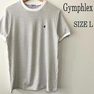 ジムフレックス(GYMPHLEX)のGymphlex ジムフレックス 胸ロゴ 刺繍 ボーダー Tシャツ L(Tシャツ/カットソー(半袖/袖なし))