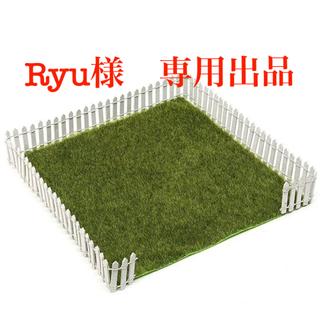【匿名配送】ミニチュア フェンス 柵 ガーデン ガーデニング ジオラマ パーツ(ミニチュア)
