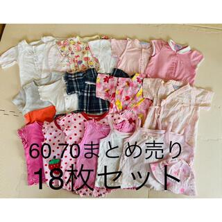 mikihouse - 女の子 60 70 まとめ売り ロンパース 甚平 半袖
