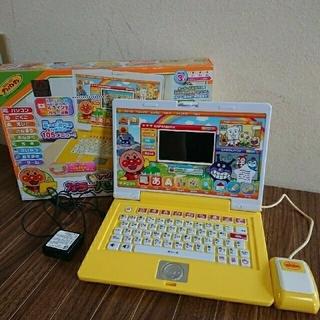 アンパンマン - 【sale】アンパンマン カラーパソコンスマート