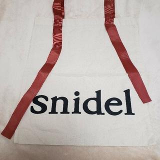スナイデル(snidel)の【新品・未使用❤️】snidel 限定ショッパー(エコバッグ)