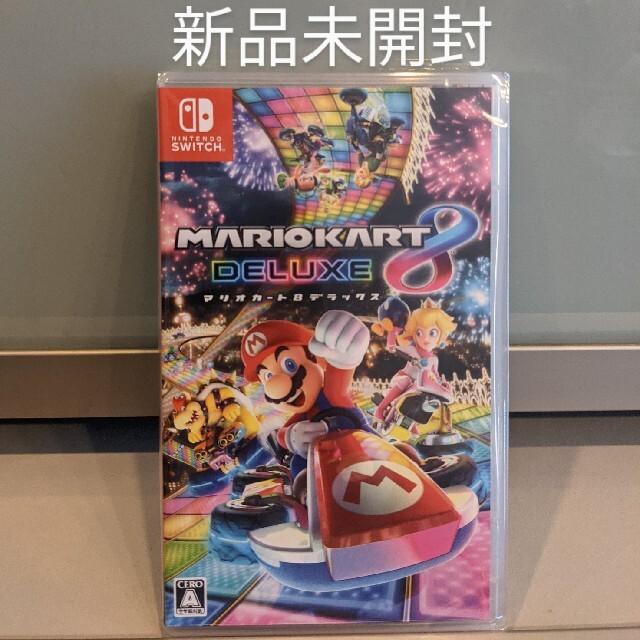Nintendo Switch(ニンテンドースイッチ)のマリオカート8デラックス 新品未開封 エンタメ/ホビーのゲームソフト/ゲーム機本体(家庭用ゲームソフト)の商品写真