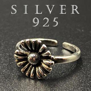 指輪 ユニセックス リング シルバーリング シルバー925 調節可能 109 F