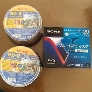 ソニー(SONY)のSONY Kodak BD-R まとめて120枚 未開封(その他)