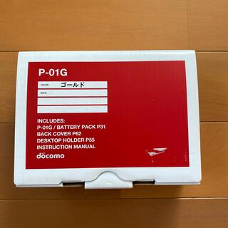 Panasonic - docomo P-01G Gold 新品未使用