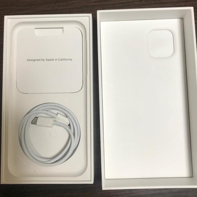 iPhone(アイフォーン)のiPhone 11  128GB 美品 スマホ/家電/カメラのスマートフォン/携帯電話(スマートフォン本体)の商品写真