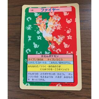 ポケモン(ポケモン)のポケモンカード トップサン ファイヤー(カード)