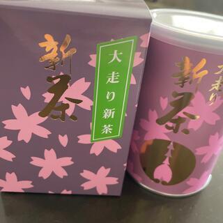 大走り 新茶(茶)