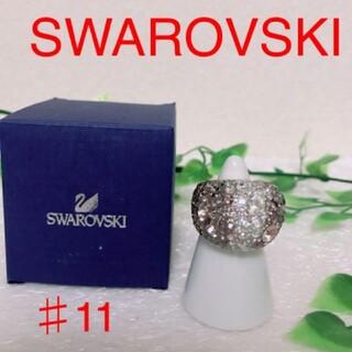 スワロフスキー(SWAROVSKI)のSWAROVSKI シックリング ゴールド(リング(指輪))