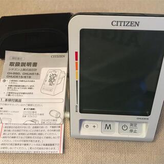 シチズン(CITIZEN)のシチズン・圧力計(その他)