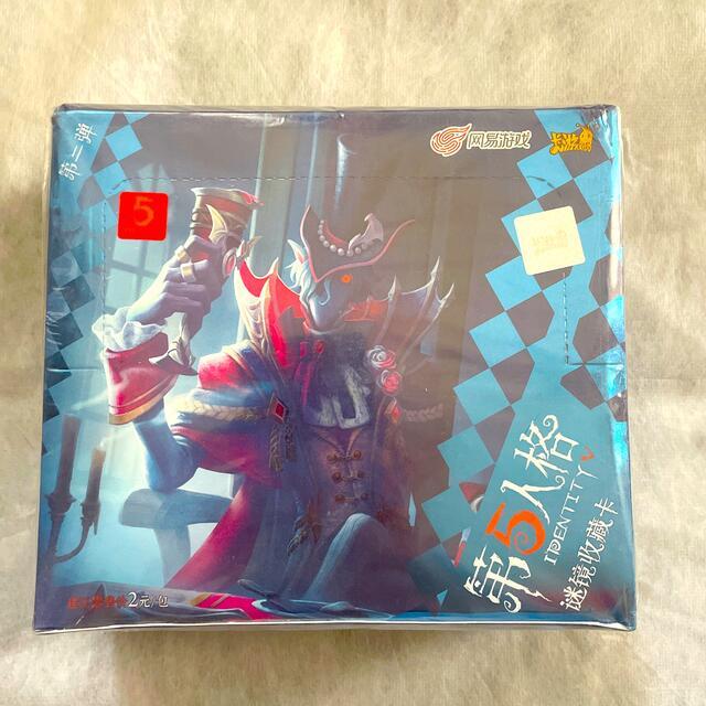 第五人格 ライセンスカード リーパー1BOX エンタメ/ホビーのアニメグッズ(カード)の商品写真