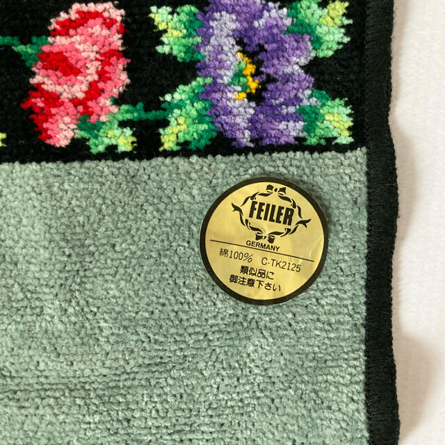 FEILER(フェイラー)の【新品未使用】FEILER フェイラー ハンドタオル レディースのファッション小物(ハンカチ)の商品写真
