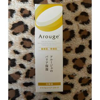 Arouge - アルージェ トラブルリペア リキッド