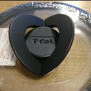 ティファール(T-fal)の新品★ティファール★T-faL★バタフライガラスぶた20センチ(鍋/フライパン)