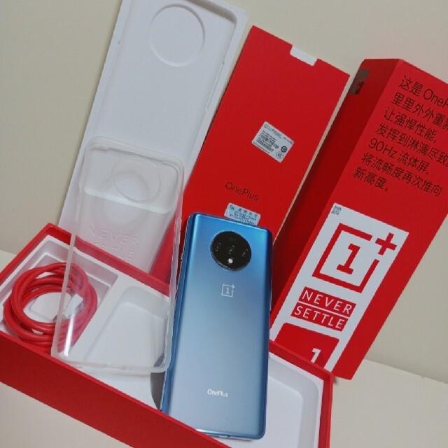 ANDROID(アンドロイド)のOnePlus 7T グローバル版 スマホ/家電/カメラのスマートフォン/携帯電話(スマートフォン本体)の商品写真
