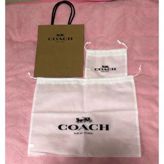 コーチ(COACH)のcoach 紙袋と白袋2枚(ショップ袋)